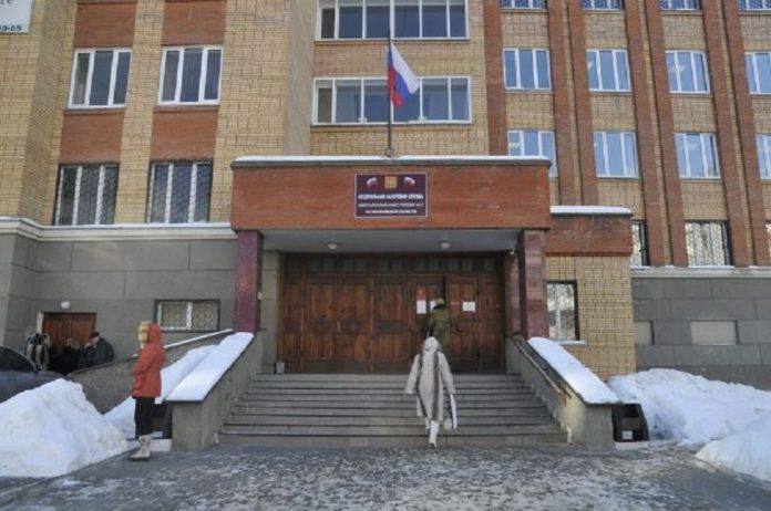 Межрайонная ИФНС России № 7 по Московской области