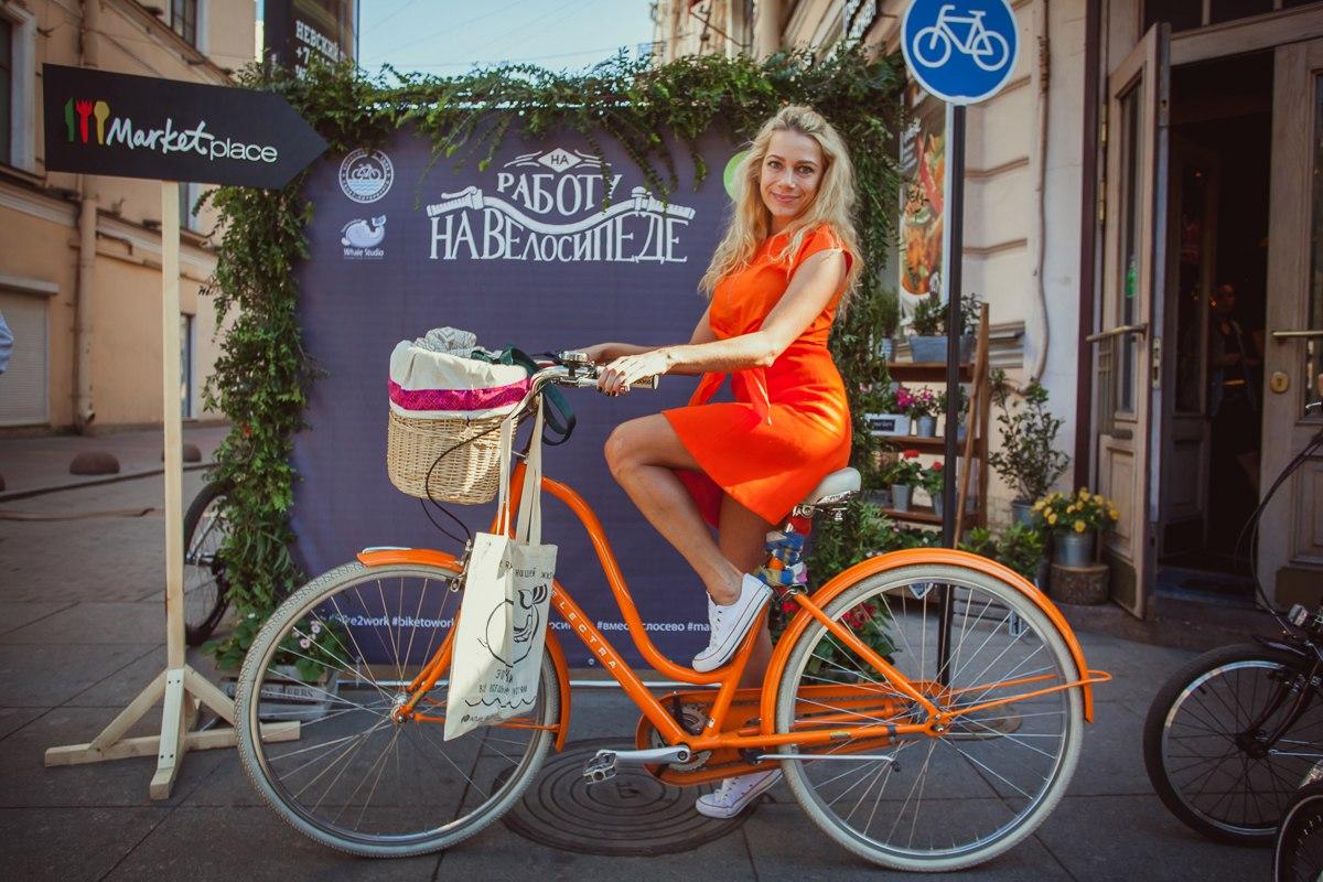 Девушка на велосипеде на работу работа в новочеркасске для девушки