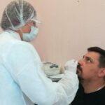 КЦРБ тест на коронавирус