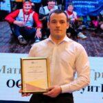Лучший учитель Московской области Гаин Андрей
