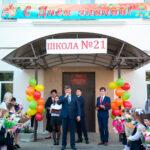 Поздравление Дениса Лебедева с Днем знаний
