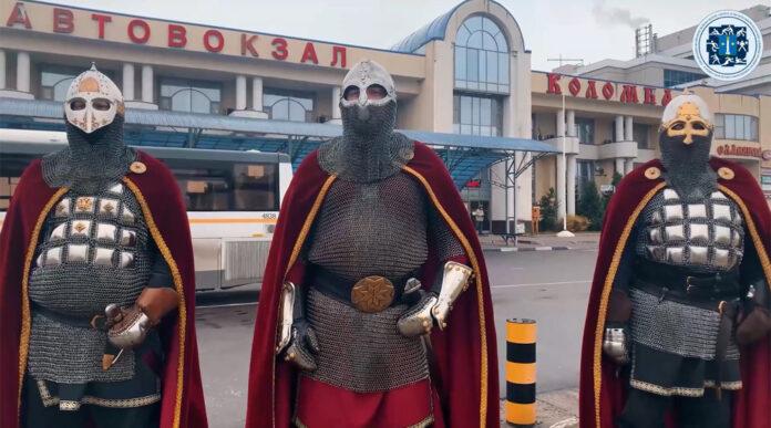 ратоборцы и маски