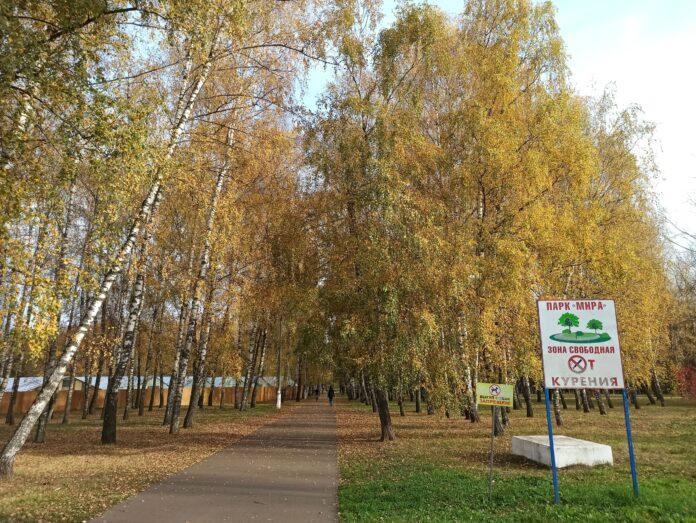 статус парка культуры и отдыха