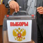 Совет депутатов Городского округа Коломна