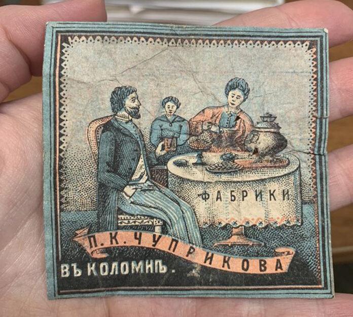 оригинальную этикетку кондитерской фабрики Чуприкова