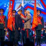 Вооруженных сил РФ