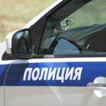 полиции