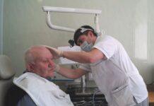 оториноларингологическое отделение