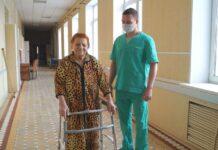 коломенские врачи