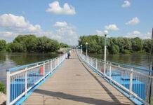 Голутвинский наплавной пешеходный мост
