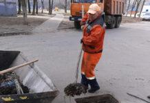 Ливневые канализации