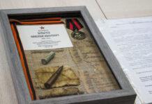 Останки коломенского красноармейца