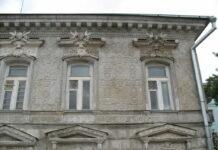 дом Ротиных