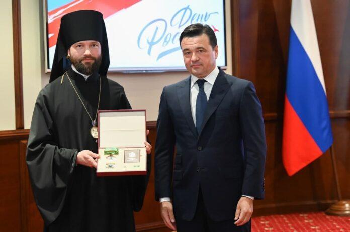 епископ Луховицкий Пётр