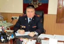 Ермаков Егорьевск