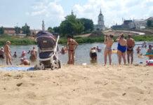 пляж Коломенка