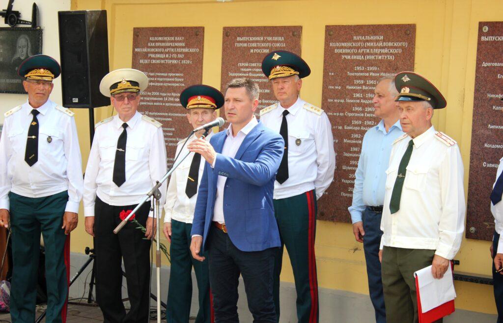 Лысенко памятная доска Владиславу Пьявко КВАКУ