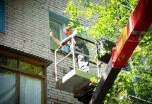 ремонт балконов ДГХ