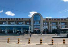 автовокзал Коломна