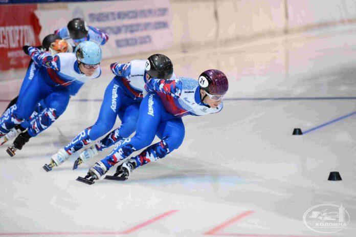 конькобежный центр