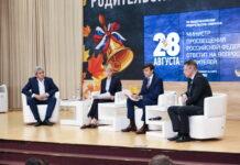 общероссийское собрание