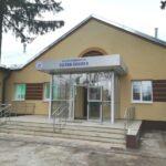 поликлиника Радужный