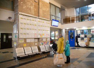 реконструкция автовокзала Коломна