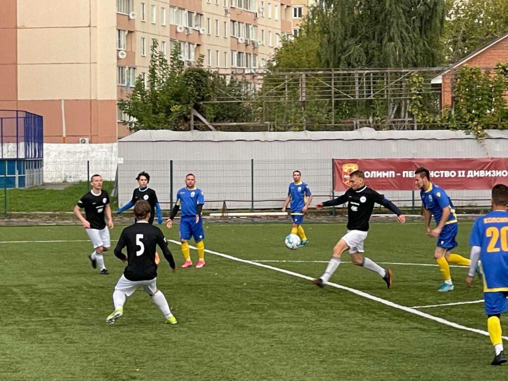 футбол Коломна