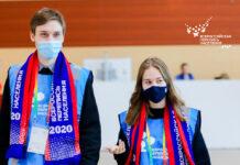 Всероссийская цифровая перепись населения