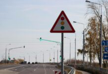 снижение аварийности